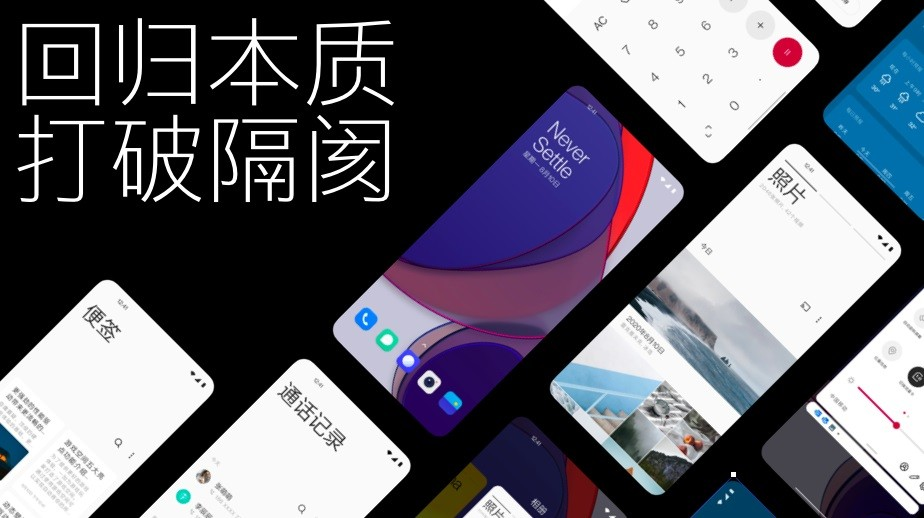 OnePlus HydrogenOS 11 brings Always-On Display, improved dark mode