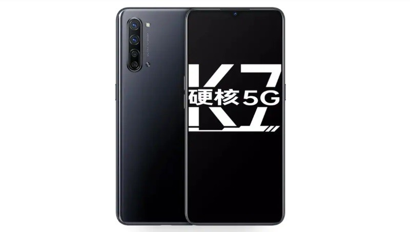 Oppo K7 5G with Snapdragon 765G, quad cameras unveiled in China