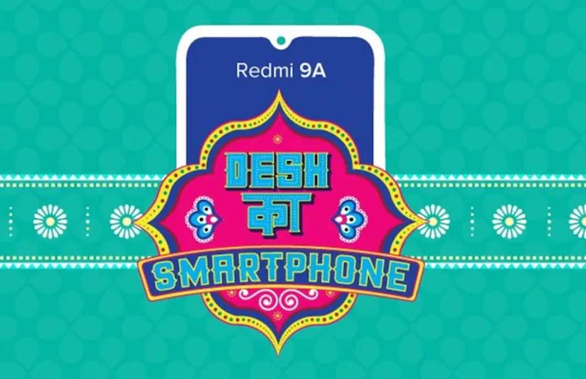Redmi 9A Launch Date in India confirmed xiaomi unveil this smartphone on 2 September - Xiaomi का नया स्मार्टफोन Redmi 9A भारत में इस दिन होगा लॉन्च, पहली सेल डेट का भी पता चला