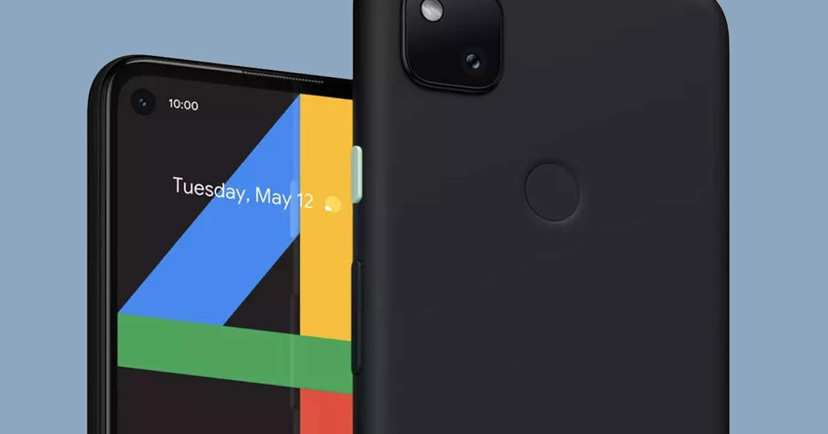 google pixel 4a: Google Pixel 4a smartphone will be launched today, you can get this cool feature - google pixel 4a all set to launch today