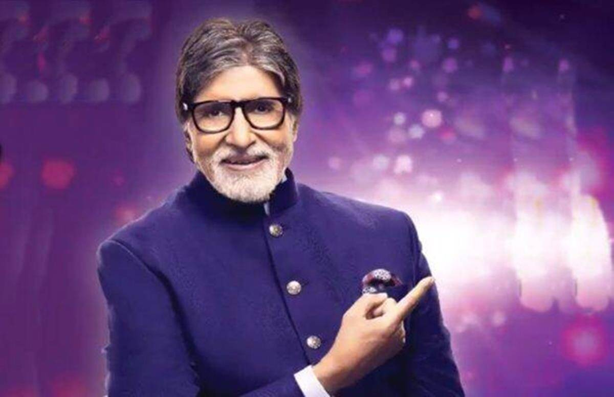 KBC 12 Play Along 2020 Live Online on Sony Liv App Download: how to Play Kaun Banega Crorepati Play along game on mobile - KBC 12 Play Along Online 29 September: These questions asked in the second episode of KBC 12