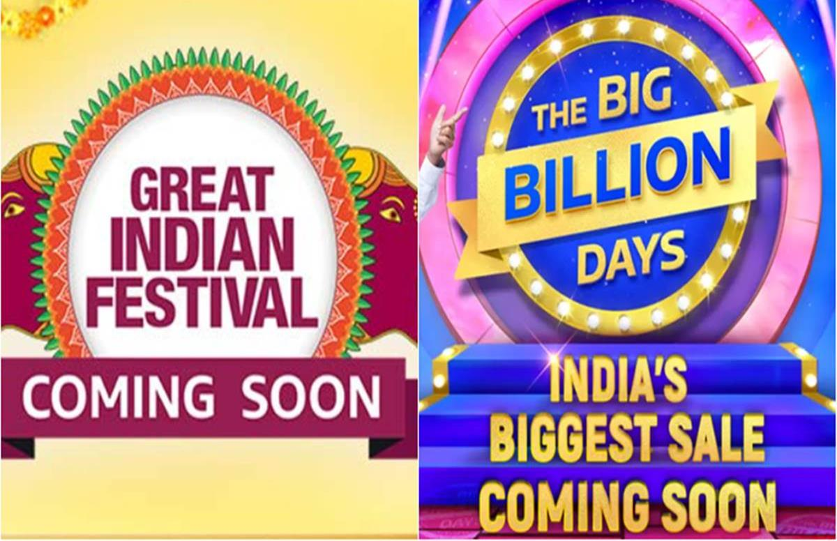 Amazon The Great Indian Sale and Flipkart The Big Billion Day Coming soon for customers to shop - Sale is coming on Flipkart and Amazon;