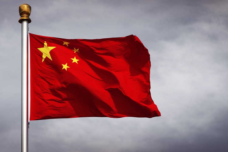 China Announces Global Data Security Initiative to Address Security Concerns