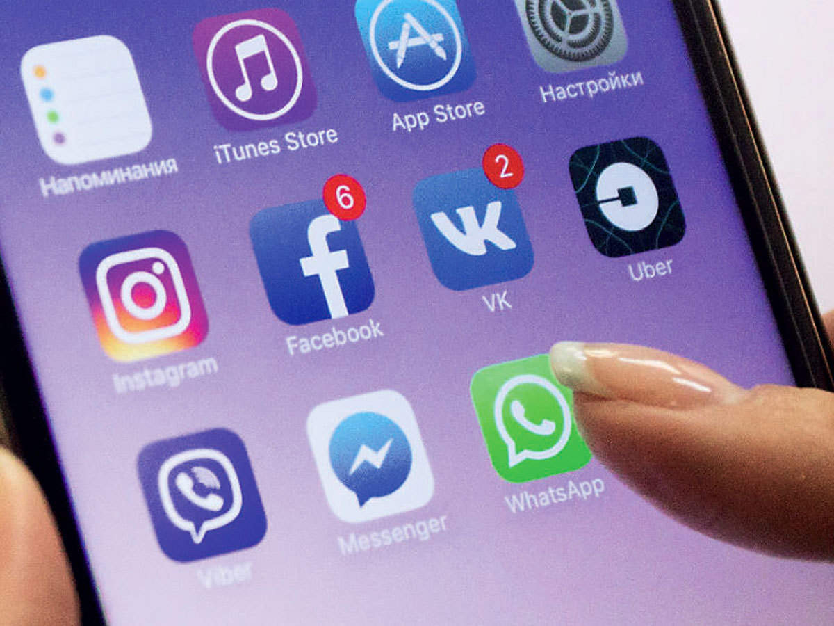 Facebook new feature: feature like Whatsapp will be available on Facebook Messenger, new update is coming - facebook messneger to get whatsapp like feature, message will not be forwarded more than five times