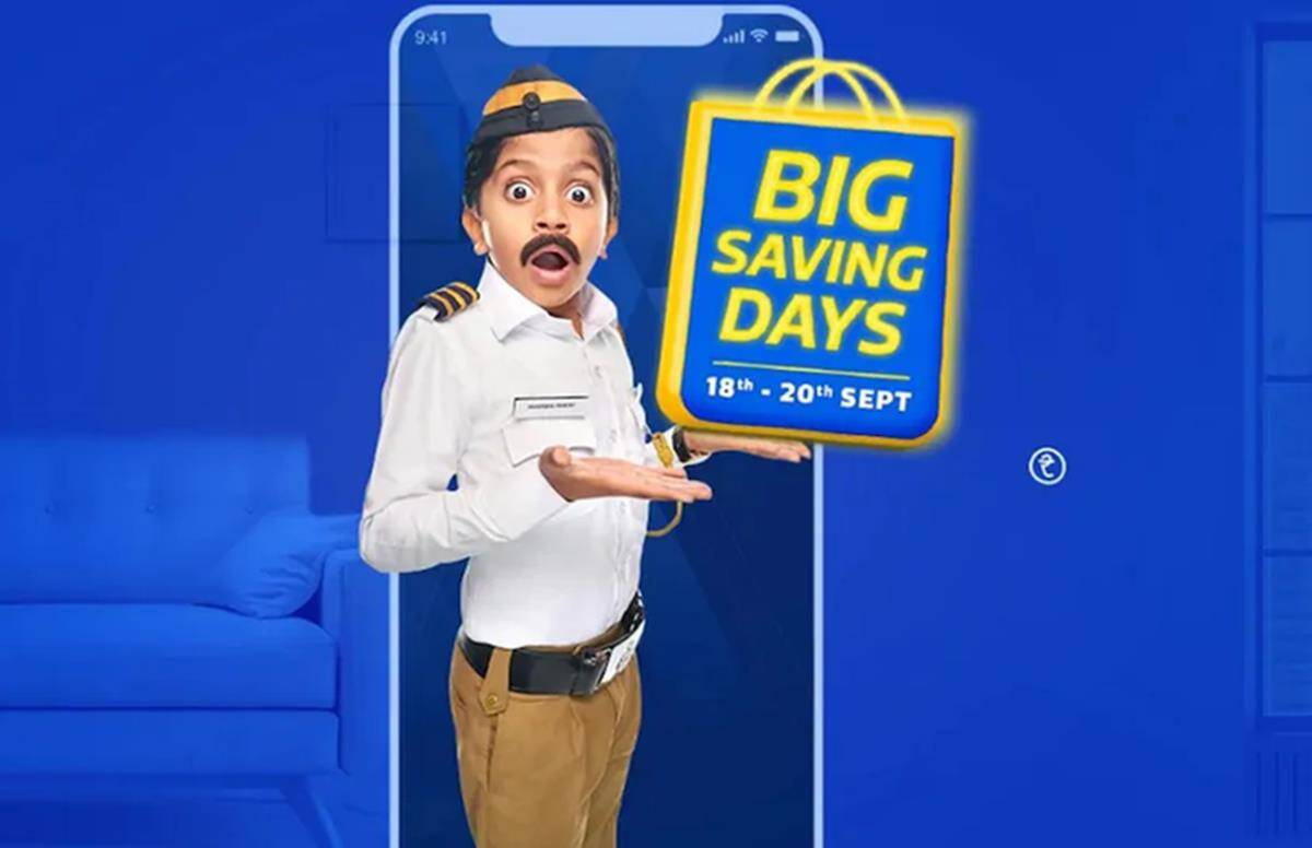 Flipkart Big Saving Days Sale 2020 Begins from 18 September, customers pre book favorite product at Rs 1 - Flipkart Big Saving Days Sale from September 18, will be able to pre-book products for Rs 1, learn how