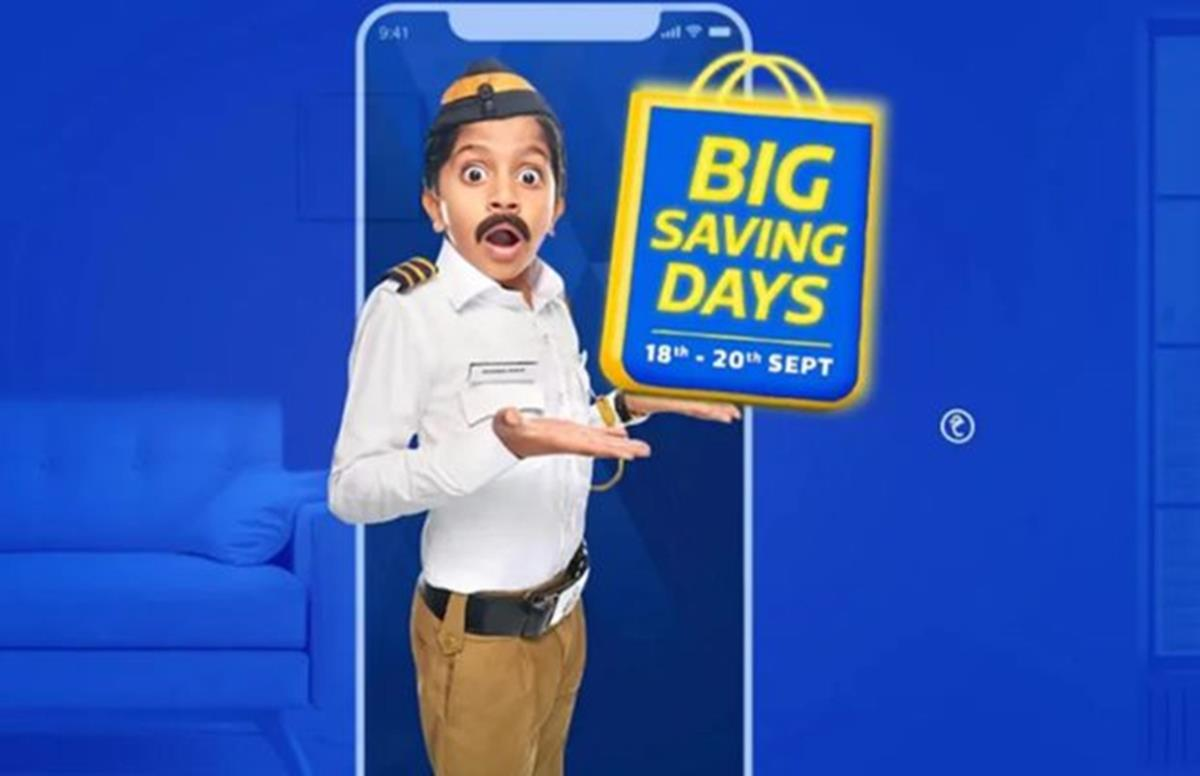 Flipkart Sale Last Day Today Get New Lenovo Laptops and Asus Laptops with huge discounts - Last Day of Flipkart Sale, up to 31% discount on Laptops
