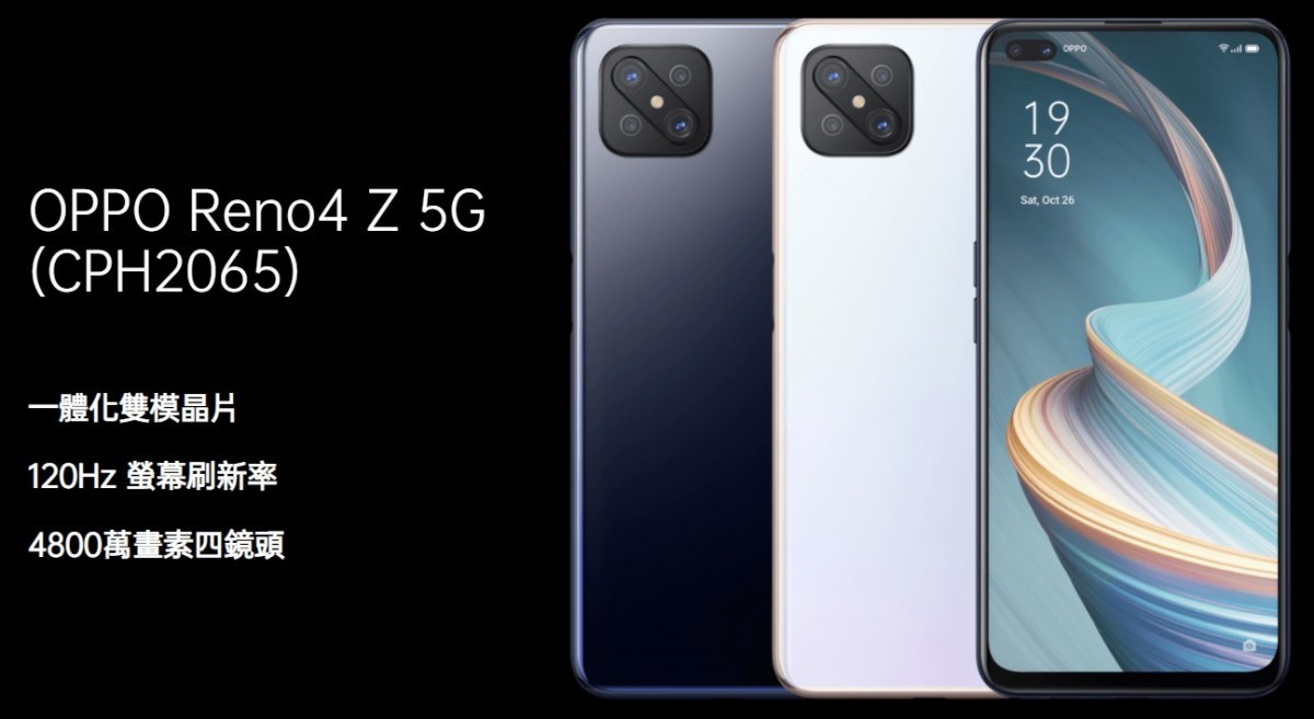 Oppo Reno4 Z 5G with Dimensity 800 SoC, 48MP quad cameras launched