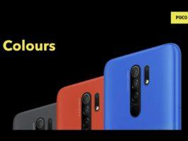 Poco M2 price: Poco M2 flash sale tomorrow, it has 6GB RAM and 128GB storage - poco m2 with 6gb ram sale on flipkart know price and specifications