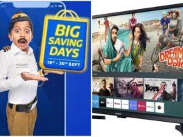 Samsung Android Tv, LG LED Tv and Kodak Smart Tv on discount during Flipkart Big Saving Days Sale - Flipkart Sale: Up to 66% off on 32 inch, 43 inch and 50 inch TV models