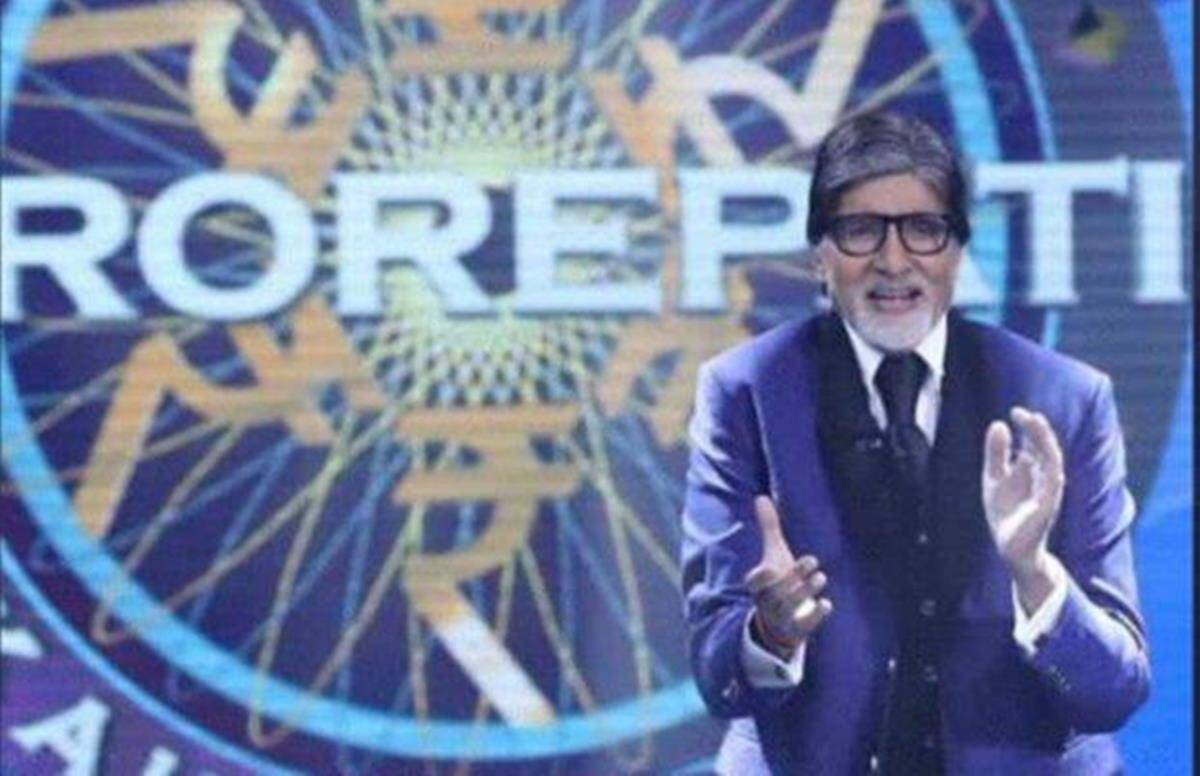 KBC 12 Play Along 2020 Live Online on Sony Liv App Download: How to Play Kaun Banega Crorepati Play along game on phone - KBC 12 Play Along Online 30 September: These questions asked in the third episode of KBC 12, do you know the answer?
