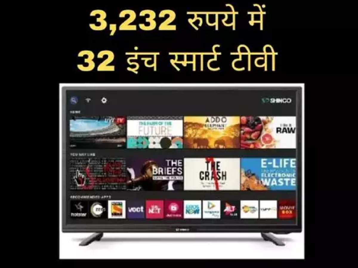 shinco tv sale: Great opportunity to buy smart tv for Rs 3232, sale starts - shinco flash tv sale at 3232 on amazon great indian festival on 18th october 6pm