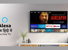 Amazon Alexa is Now Available in Hindi on Fire TV