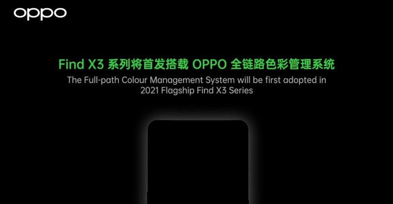 Oppo Find X3 series with end-to-end 10-bit color support coming in 2021