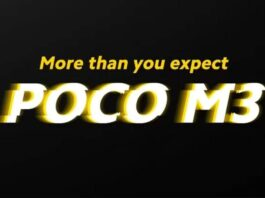 Upcoming Smartphone: Poco M3 launch date confirmed for 24 November Know details - Upcoming Mobile: Poco M3, the third smartphone of Poco M series, will be launched on this day, know some important details