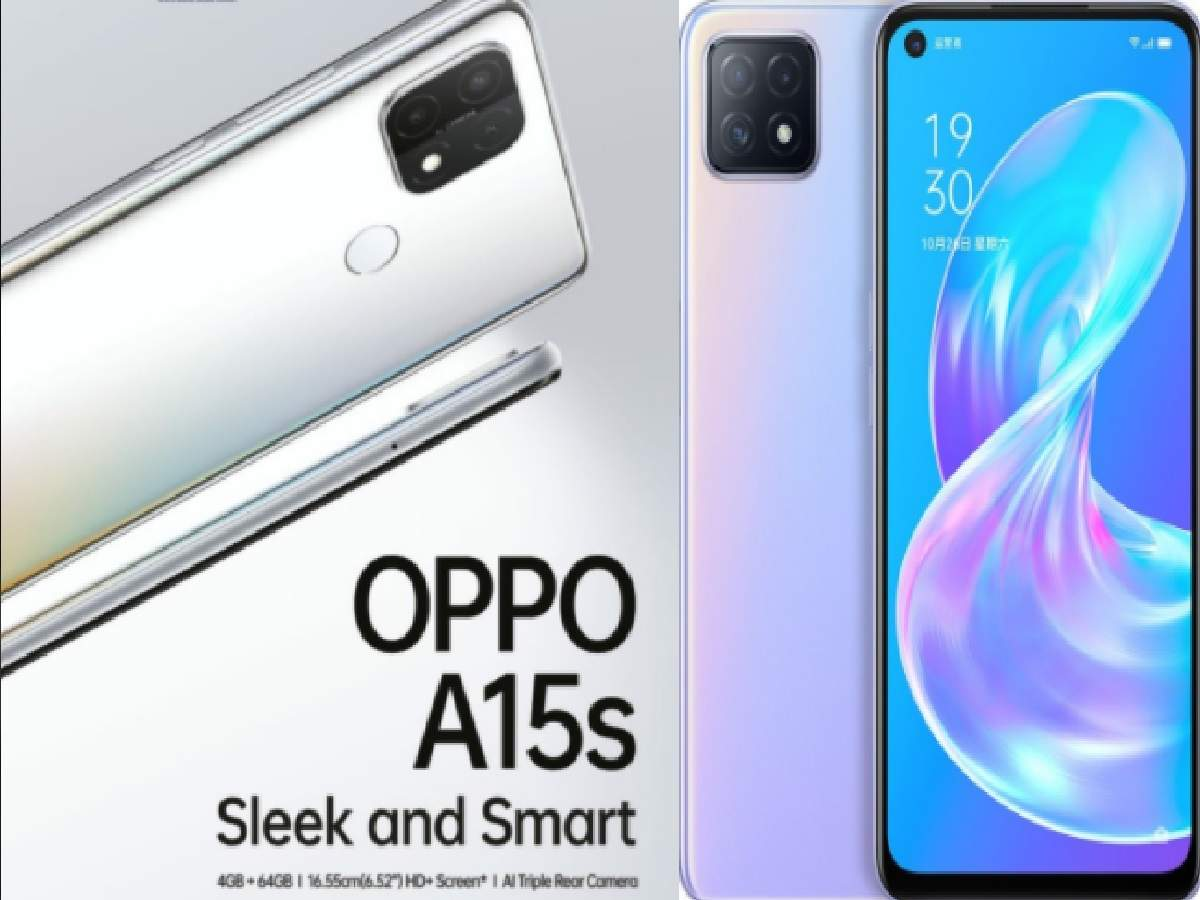 Oppo A15s to launch in India soon, key specs leaked: Oppo A15s to be launched in India soon
