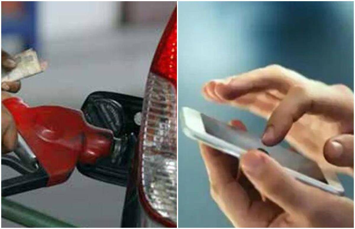 Petrol Diesel Price how to check latest petrol rates and diesel rates through SMS know details - Petrol Diesel Price: Check the rate of petrol and diesel in your city by sending SMS