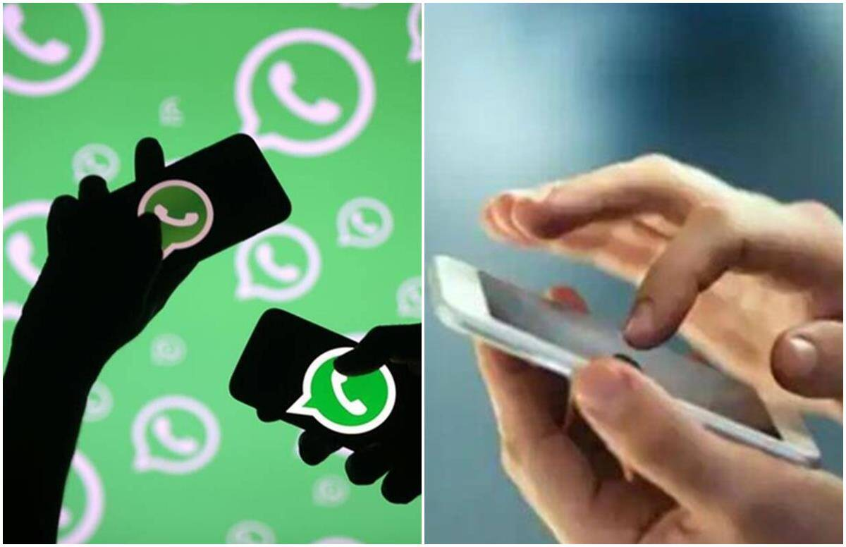 WhatsApp Tips & Tricks: These whatsapp features help you to save mobile data just do few changes in settings - Tips & Tricks: this is how you can save your mobile data using WhatsApp, try these tips