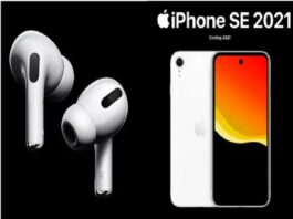 Apple iPhone SE 2021, AirPods Pro 2 launch expected in April 2021: iPhone SE 2021 and New AirPods Pro to be launched soon