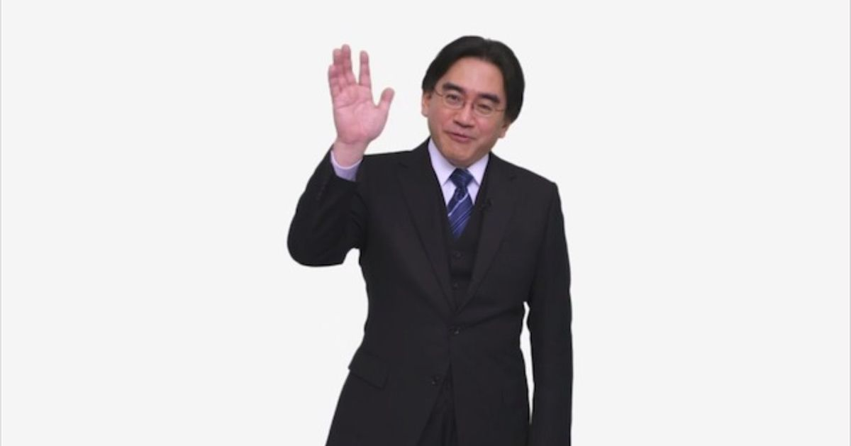 Ask Iwata English translation coming to US in April