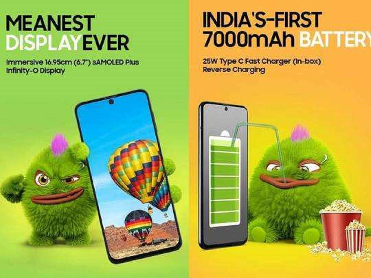 Discount and offers on samsung mobiles: huge discount on price of many mobiles including Samsung Galaxy M31s, M51, F41, see details - discount on samsung galaxy m31 galaxy f41 galaxy m51 galaxy m21 galaxy f41 see offers