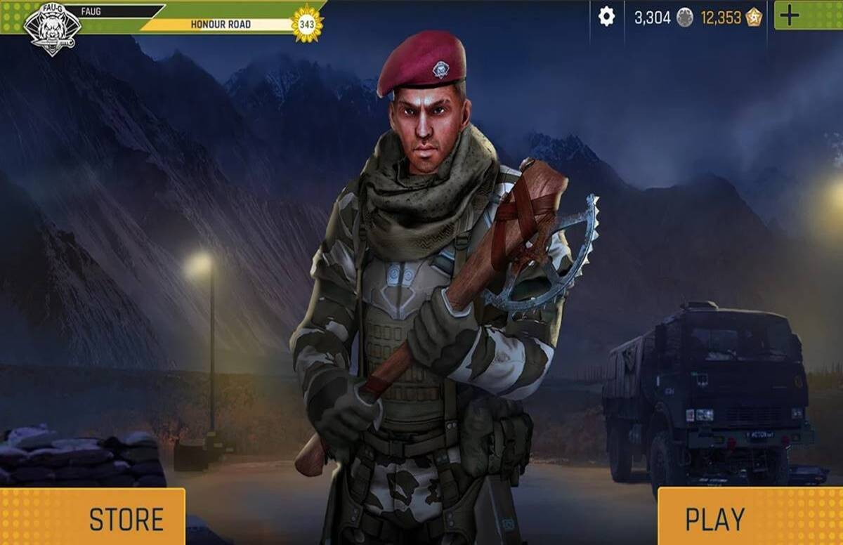 FAUG Game launch on January 26 know four important things ahead of launch - FAU-G App will be launched next week, know these 4 things before installing