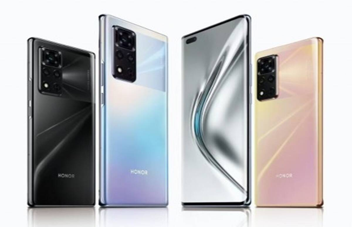 Honor V40 launched with 50MP camera dual selfie camera and fast charging see price - Honor V40 5G smartphone launch, it has dual selfie camera, 50MP camera and 66W fast charger