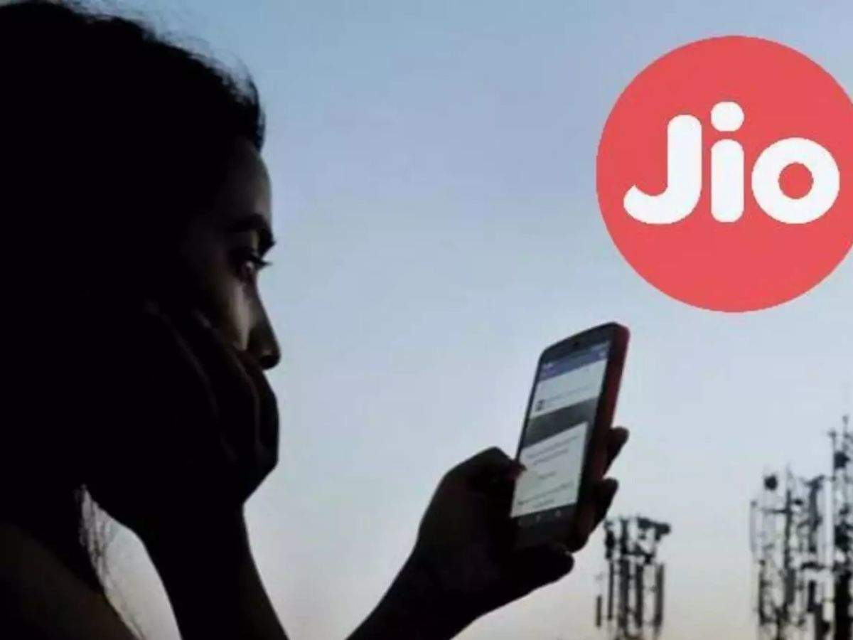Jio offering 1GB data for Rs 11: Jio's very cheap plan, getting 1GB data for Rs 11