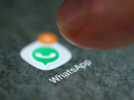 Whatsapp policy: Government will intervene in Whatsapp policy, questions raised on separate rules in Europe and India - whatsapp privacy policy government is investigating the case may seeks answer from company
