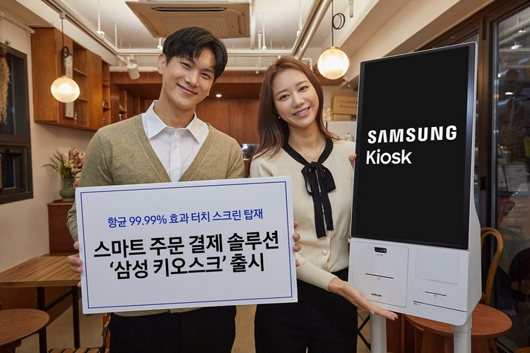 Samsung Launches Self-Service Kiosk with Antibacterial Display