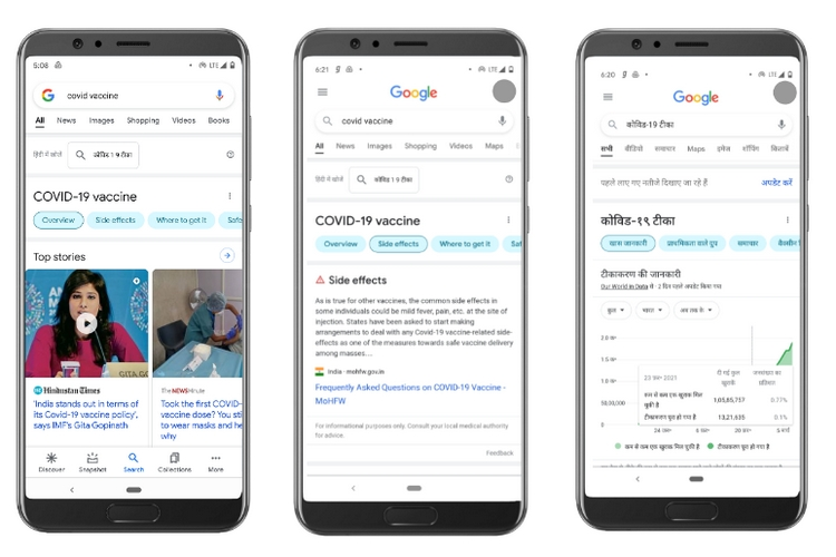 Google India to Curb Misinformation Around COVID-19 Vaccine on Search, Maps & Assistant