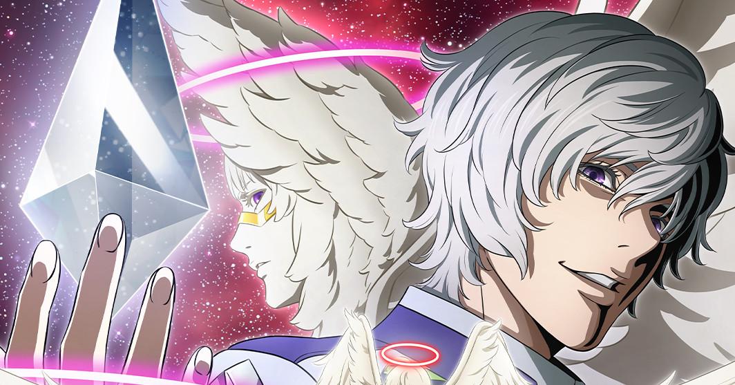Platinum End anime gets trailer, Crunchyroll release date at SDCC 2021