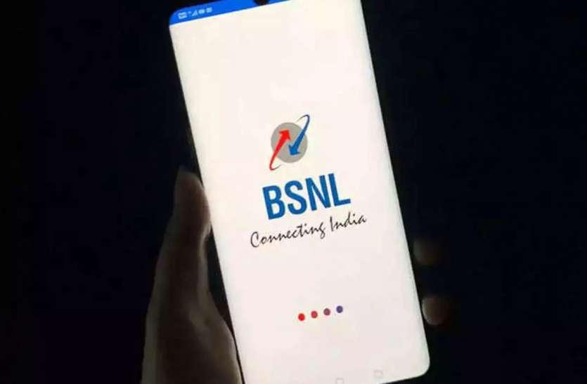 BSNL ने अपने 2399 रुपये वाले प्रीपेड प्लान में किया बदलाव, जानिए डिटेल्स