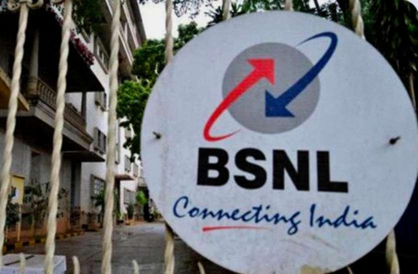 BSNL जल्द ही बंद करेगा अपने प्रीपेड ब्रॉडबैंड प्लान्स, जानिए डिटेल्स