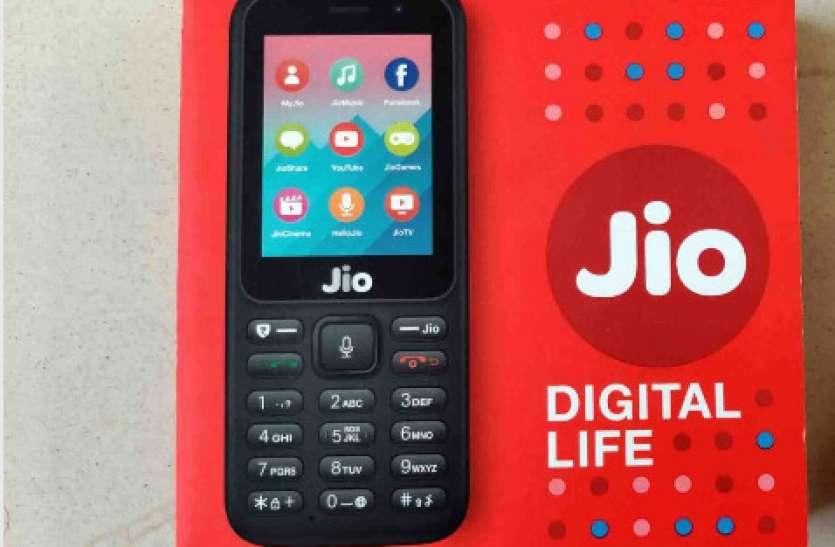 JioPhone Prepaid Plan: जियो ने जियोफोन के लिए लॉन्च किया नया प्रीपेड प्लान, जानिए डिटेल्स