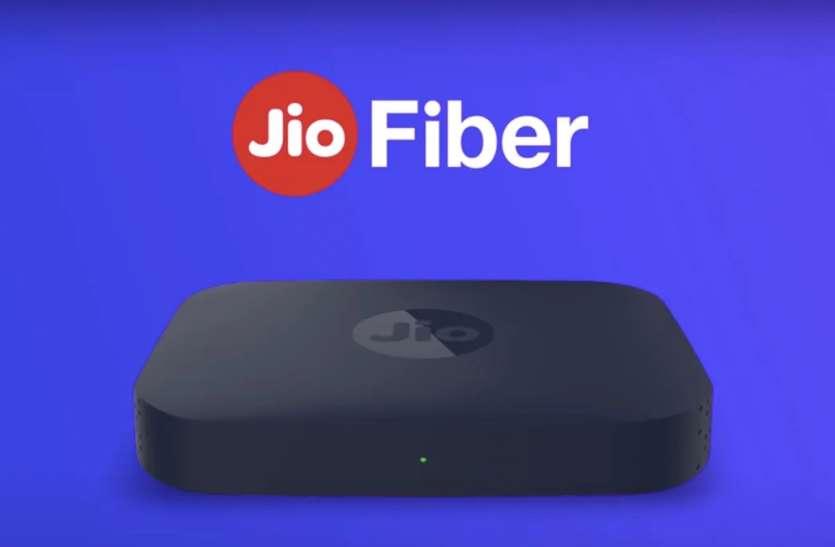 Jio Fiber New Postpaid Plans: जियो ने लॉन्च किए तीन महीनें के नए फाइबर पोस्टपेड ब्रॉडबैंड प्लान्स, जानिए डिटेल्स