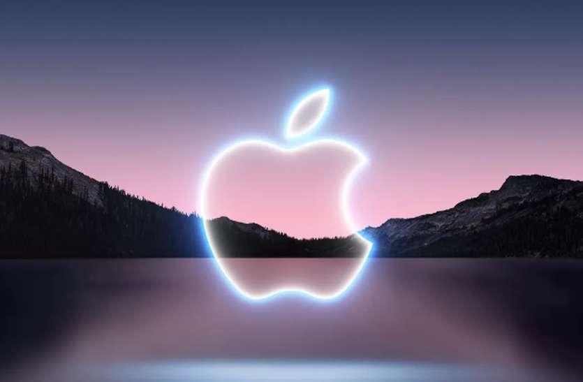 Apple iPhone 13 Launch Event: फ्लिपकार्ट पर भी लाइव देखा जा सकेगा यह लॉन्चिंग इवेंट