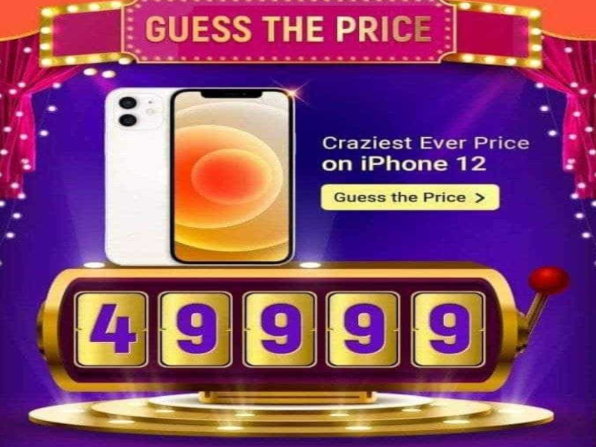 iphone 12 under rs.  50000: Best Deal!  iPhone 12 can be available for less than 50 thousand rupees, see full details of offer - craziest ever price on iphone 12 could be available for under 50000 rupees in flipkart big billion days sale