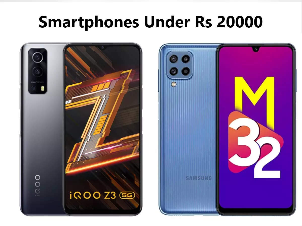 realme redmi samsung smartphones under rs 20000: Equipped with up to 8GB of RAM, these powerful smartphones, every feature including display-camera-battery, are amazing - cheapest smartphones under rs 20000 with 6gb and 8gb ram from realme vivo redmi samsung and iqoo know price and features