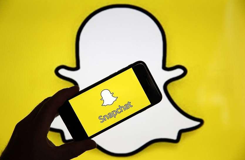 फेसबुक-जीमेल के बाद अब स्नैपचैट में आई परेशानी