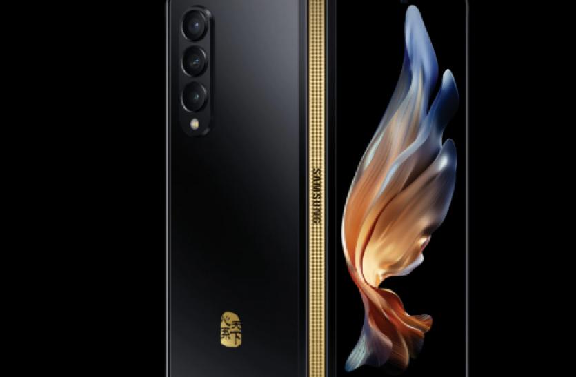 Samsung W22 5G: सैमसंग ने लॉन्च किया नया फोल्डेबल स्मार्टफोन, जानिए फीचर्स और कीमत